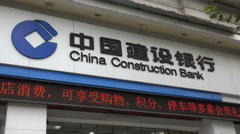 China service sector, state owned Construction Bank office, finance, economy Stock Footage