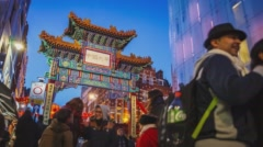 London - FEBRUARY  Gate of China Town, Chinese New Year London 2016. Stock Footage