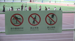 Sign board with rules inside a sports stadium in Ordos, China Stock Footage