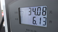 Petrol station, electronic display, price per liter, Chinese currency, China Arkistovideo