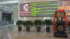 Welcome sign of the Bank of Ordos in Inner Mongolia, China Stock Footage