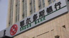 New modern Ordos bank office, property bubble, debt, ghost city China - stock footage