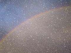 Rainy window with rainbow - stock illustration