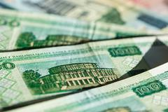 Banknote background, Belarusian rubles close up Stock Photos