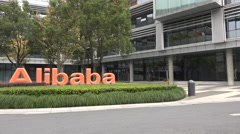 Logo of Alibaba at its Binjiang campus entrance in Hangzhou, China Stock Footage