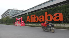 Entrance to Alibaba's headquarter office Taobao City in Hangzhou, China Stock Footage