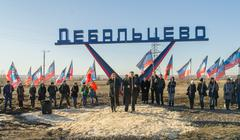 February 18, 2016. Ukraine, Debaltseve. The representatives of the Lugansk an - stock photo