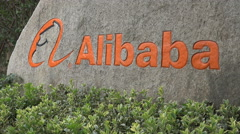 Alibaba company name in classic Chinese stone, contrast in China, Hangzhou HQ Stock Footage