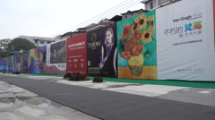 Advertising billboards for Van Gogh exhibition in Hangzhou, China Stock Footage