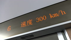 Speedometer inside a Chinese bullet train, ticker board, indication, fast - stock footage