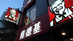 Neon lit Kentucky Fried Chicken (KFC) restaurant in China - stock footage