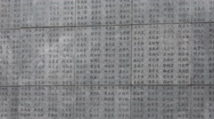 Remembrance wall with names of victims, Nanjing Massacre Memorial Hall in China - stock footage