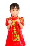 Asian Little Girl Holding Red Couplets for Chinese New Year Stock Photos