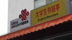 Student news stand providing newspapers on the campus of Shanghai University Stock Footage