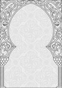 Arabic greeting vector background. Arch Muslim mosque - stock illustration