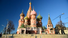 St. Basil's Cathedral on Red Square in Moscow, Russia Stock Footage