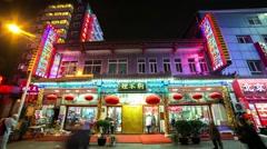 Night Life On Traditional Beijing Street Stock Footage