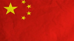 Chinese flag waving in the wind (full frame footage) - stock footage