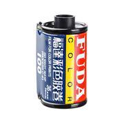 FUDA color print film cartridge - stock photo
