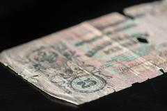 Obsolete banknote in twenty-five Russian rubles close up - stock photo
