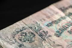 Obsolete banknote in twenty-five Russian rubles close up Stock Photos