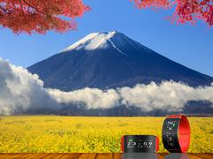 Image of beautiful fuji mountain japan with nice watch Stock Illustration