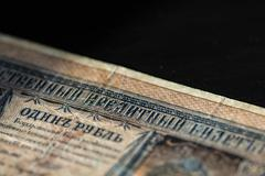 Banknote in one Russian ruble of 1898 - stock photo