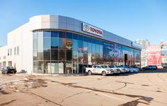 Office of official dealer Toyota in Samara, Russia Stock Photos
