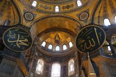 Hagia Sophia museum in Istanbul City, Turkey - stock photo