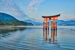 The Floating Torii gate in Miyajima, Japan Stock Photos