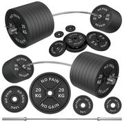 Shots of a metal barbells and weights Stock Illustration