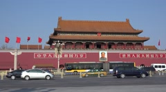 Tiananmen Gate to the north of Tiananmen Square. Beijing, China. Stock Footage