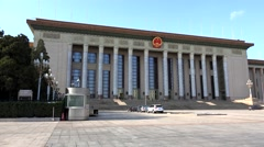 Great Hall of the People at the Tiananmen Square. Beijing, China. Stock Footage