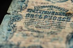 Obsolete banknotes in five Russian rubles 1909 close up - stock photo