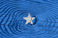 Somalia flag - stock illustration