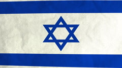 Israeli flag waving in the wind (full frame footage) Stock Footage