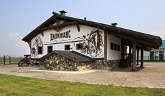 Restaurant Tavern Dillizhans. Tourist Complex Siberian Podvorye - stock photo
