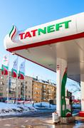 Tatneft gas station. Tatneft is one of the russian oil companies - stock photo