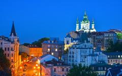 Kiev, Ukraine. Beautiful night view of the ancient street Andrew's Descent Stock Photos