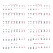 Stock Illustration of White Calendar 2016, with Russian and English language creative mesh, vector