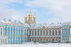 Catherine Palace in Pushkin town, Saint-Petersburg Stock Photos