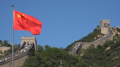 Waving Chinese national flag and the Great Wall of China Arkistovideo