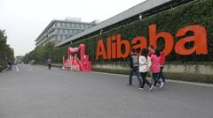Alibaba headquarters office, China technology company, global player, Hangzhou Arkistovideo