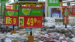 China supermarket, price tags, American Walmart chain, shopping, groceries Stock Footage