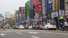 Colorful banners advertising electronic hardware stores in Taipei, Taiwan Stock Footage