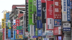 Taiwan technology, hardware companies advertise with colorful billboards Stock Footage
