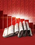 Negative Market Money - stock illustration