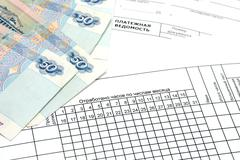 Primary documents for payroll - stock photo