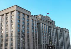 The State Duma of Russian Federation, Moscow, Russia - stock photo