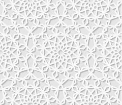 Seamless arabic geometric  pattern, east ornament - stock illustration